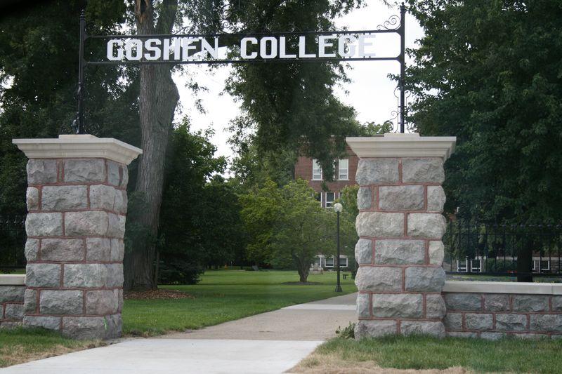Goshen_College_Gate_Today